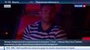 Новости на Россия 24 • У расстрелявшего звезду Голоса было два пистолета