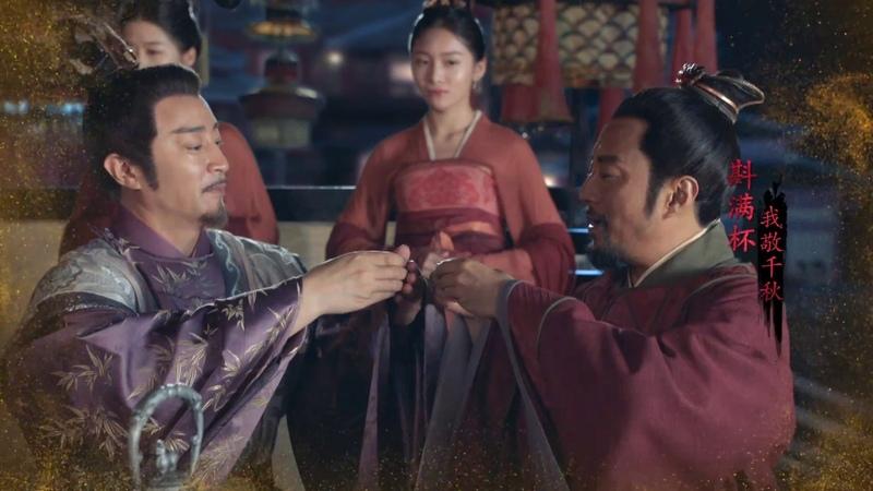 Мир во дворце, мир в Чанъане | Peace in Palace, Peace in Chang'an