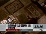 staroetv.su / Анонс художественного фильма «Полночь в саду добра и зла» (РТР, 3.06.2002)