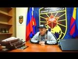 Здоровая Нация и Народная Армия ДОнбасса
