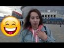 Приезд сестры.😂👍😛😉 Отличная прогулка по Екатеринбургу