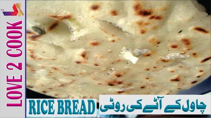 Rice Bread(Chawal K Attay Ki Roti Saag)-Punjabi Recipes In Urdu Hindi 2019