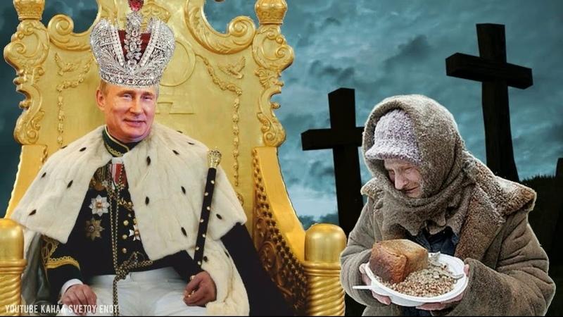 Клептопаразитизм и бедная Россия