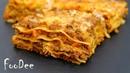 Лазанья доступный и простой рецепт Запеканка Лазанья Lasagne recipe EN