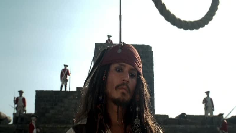 Пираты Карибского Моря.Проклятие Черной Жемчужины 2003 г (Уилл спасает Джека)