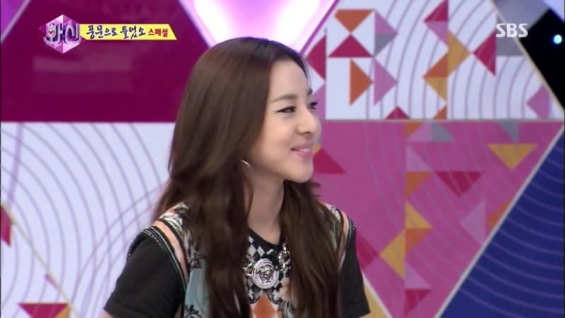 CL Dara - Hwasin Bölüm 18 (Türkçe Altyazılı)