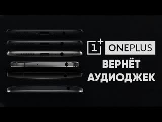 [stupidmadworld] почему в oneplus 7 вернется аудиоджек? realme 3 pro унизил redmi note 7 pro! huawei ❤️ apple