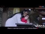UkrSub  ShuShe Dilraba Dilmurat (), Mao Buyi () - Bath Fire Into Poetry () The Flame's Daughter OST2