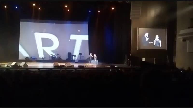 Премия ARTIS вокал