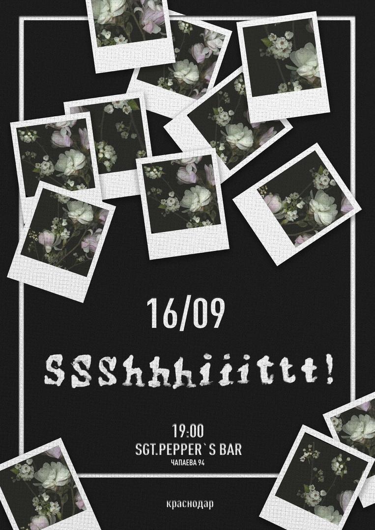 Афиша Краснодар ssshhhiiittt! в Краснодаре / 16 сентября
