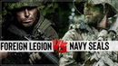 FRENCH FOREIGN LEGION VS U S NAVY SEALS SPECIAL FORCES 2018
