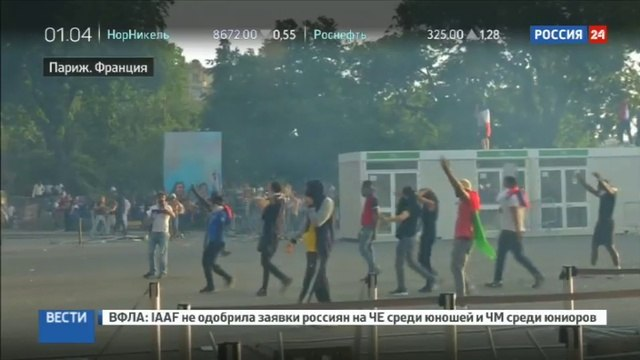 Новости на Россия 24 • Второе поле боя Евро-2016: полиция Парижа пытается разогнать хулиганов водометом