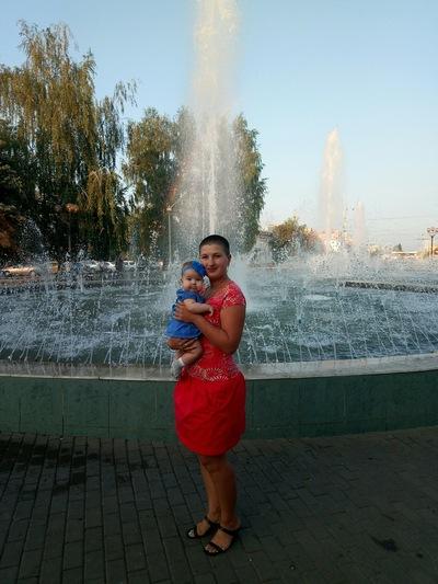 Valentina Ts