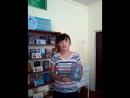 Жастар таңдайды жобасына қатысушы Жомартбекқызы Нұрайым жастарды кітап оқуға шақырады
