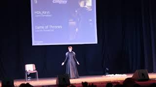 Games of Thrones, Серсея Ланистер - MIA_Kirin (Санкт-Петербург)
