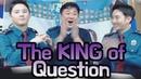 ★21화 HD (180913)★ The king of Question ::