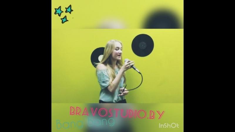 BravoStudio. Funny Liza. Vocal. Bang Bang