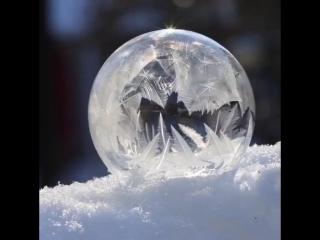 Когда-нибудь видели как мыльный пузырь замерзает в снегу?