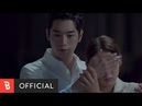 LYN HANHAE LOVE OST ARE YOU NUMAN