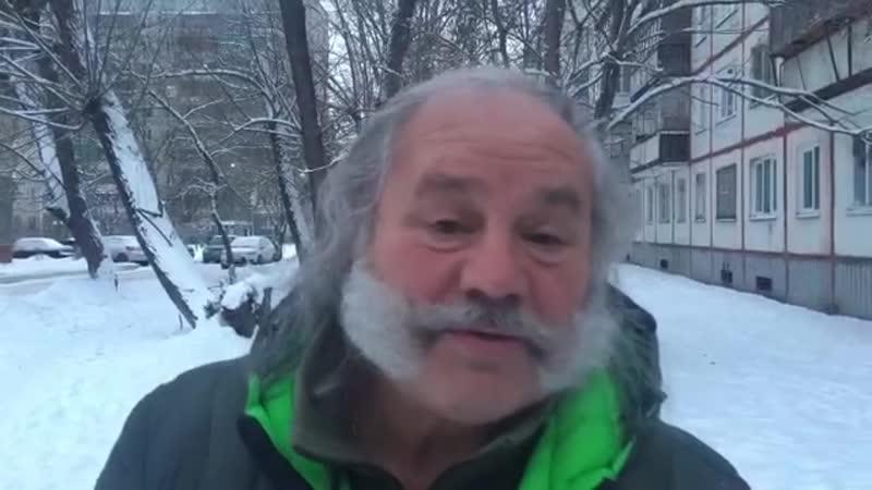 от Бориса Каплуна новогоднее поздравление