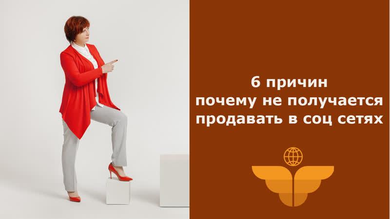 1 видео для подготовки к вебинару Деньги в Вконтакте