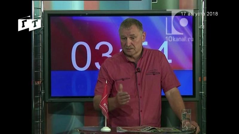 ГТНКПредвыборные дебаты 10kanal