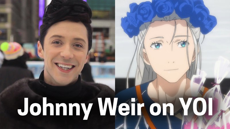 Yuri On ICE Reaction from Olympic Skater Johnny Weir