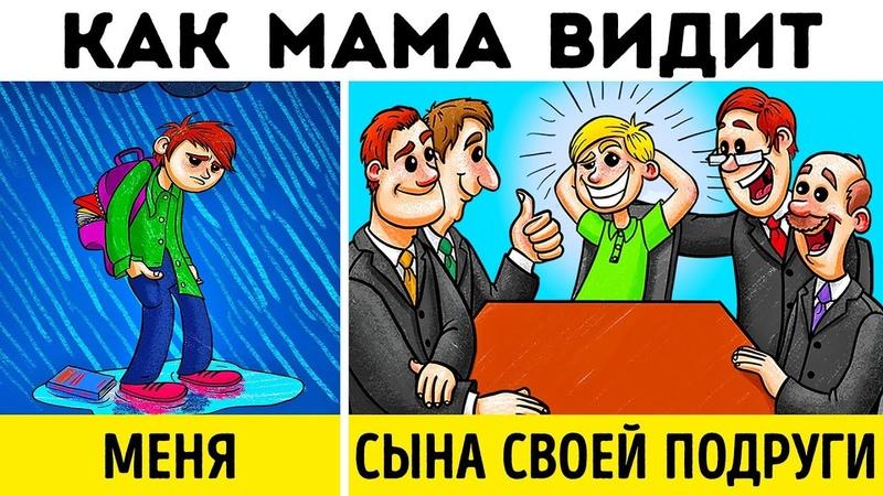 Клуб Детских Праздников Triada Курск. 8 Привычек
