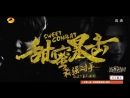 VIDEO 180710 Luhan @ Sweet Combat Trailer