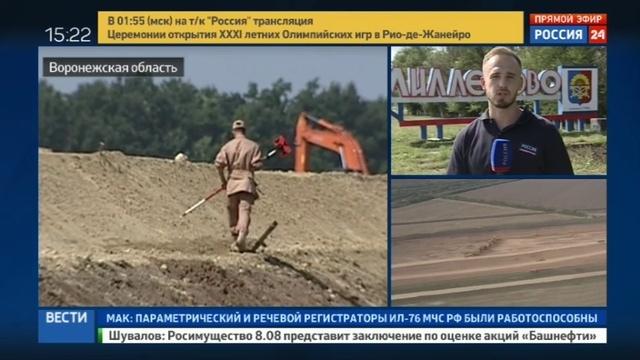 Новости на Россия 24 • Железку в обход Украины строят с опережением графика