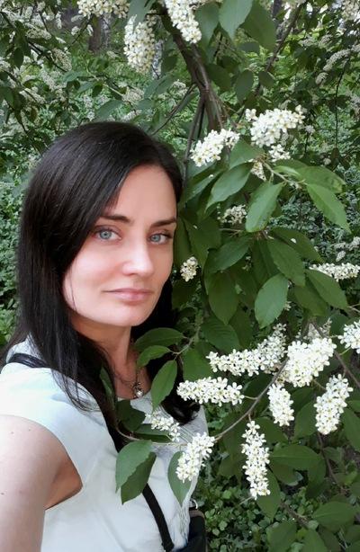 Яна Шакина