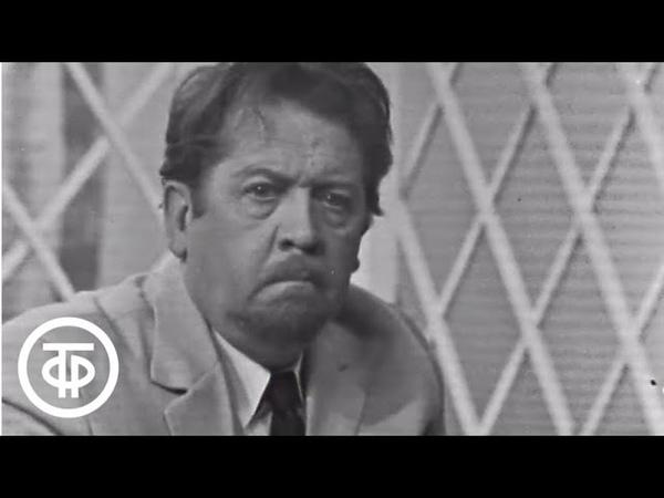 А.П.Чехов Дядя Ваня. Об истории создания (1972)