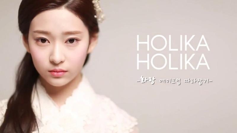 [PREDEBUT] 아이즈원 IZ*ONE 김민주 Kim Minjoo 'HOLIKA HOLIKA' CF