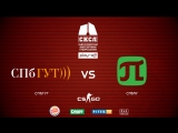 СПбГУТ vs СПбПУ   СКСЛ   play-off   CS:GO   21.03.18