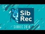 Конкурс видеороликов SibREC-2018 АэроСМИ