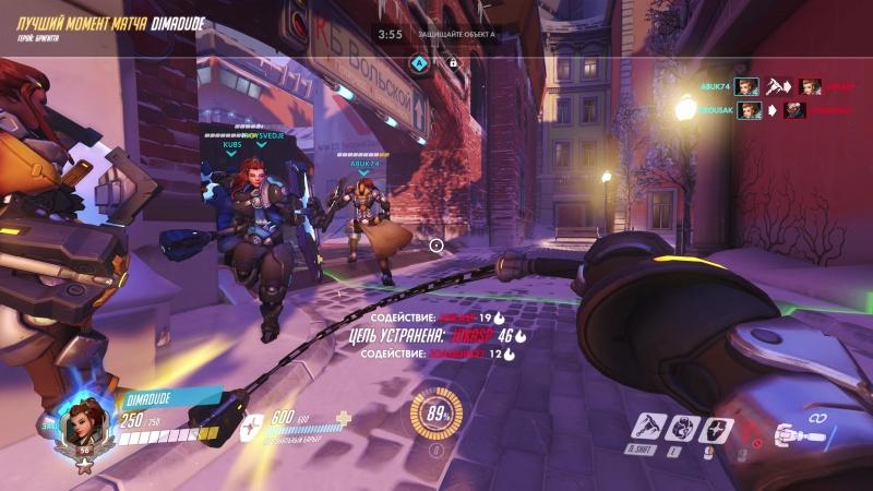 Overwatch brigitta fatality (dimadude)