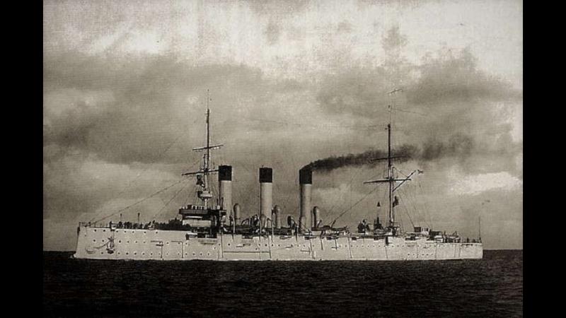 Тайна крейсера «Аврора»-- заброшенный крейсер