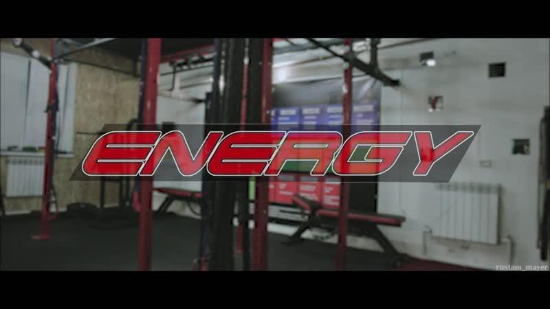 Фитнес-клуб ENERGY