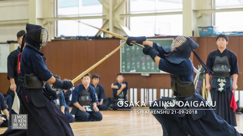 Osaka Health Sport Sciences University. Kendo. September 2018.