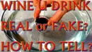 How to Tell if Wine is Real or Powdered Good True Grapes Bad Fake Made From Powder Wine DIY Test