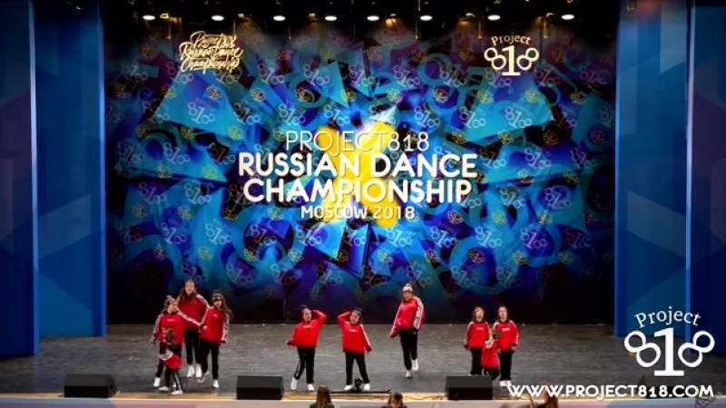 ДЕТИ НЕБА ¦ JUNIORS BEGINNERS ★ RDC18 ★ Project818 Russian Dance Championship ★.mp4