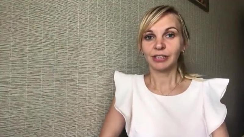 Видео отзыв о коуч -сессии на тему целеполагание