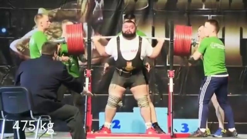 Евгений Ярымбаш. присед 475 кг