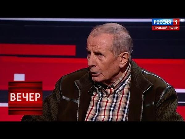 СССР понес огромные ЖЕРТВЫ! Веллер о Второй мировой. Вечер с Владимиром Соловьевым от 05.12.18