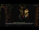 God of War: Ascension – 7 – Два по цене одного