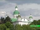 Наші святині Мгарський Спасо Преображенський монастир на Полтавщині