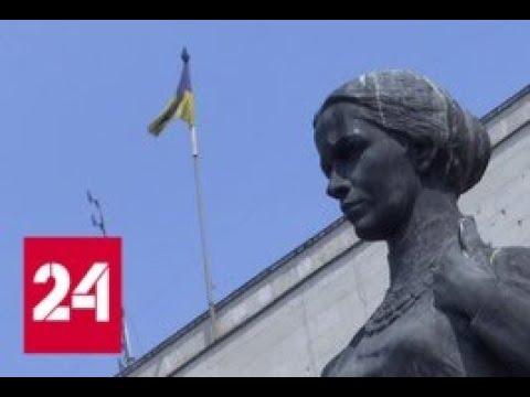 Украина на грани дефолта - Россия 24