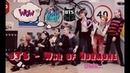 BTS - War of Hormone by MAD [Teaser]