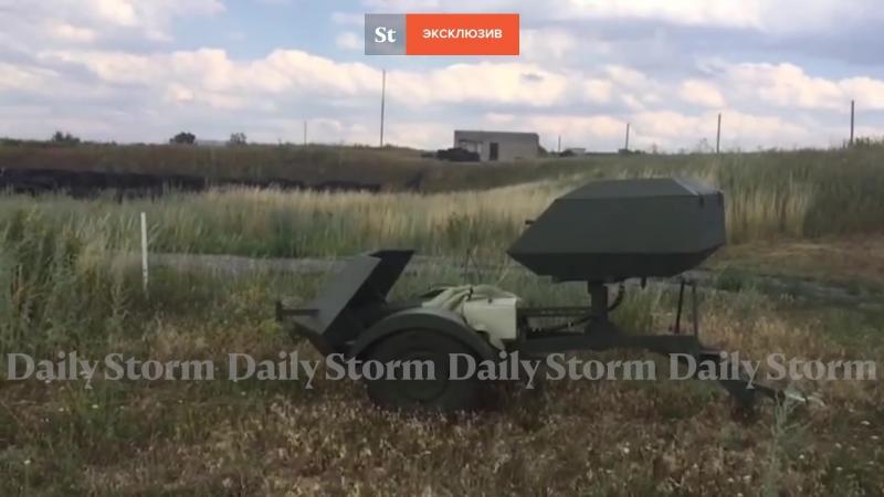 Роботокомплекс «Турель» с дистанционным управлением огнем в ДНР