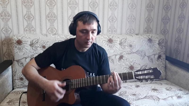 Gipsy lyre Коктебель Дмитрий Ксензов